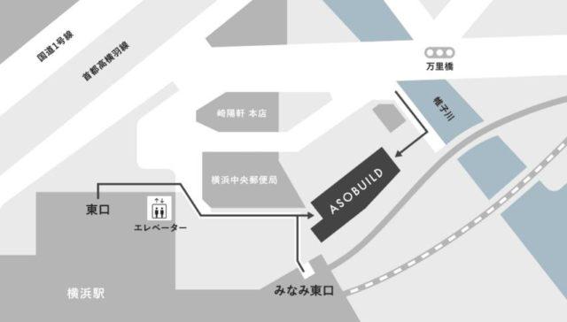うんこミュージアム横浜の行き方2