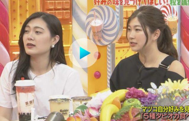 華恋さんと奈緒さん