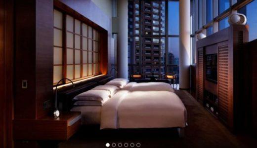 グランドハイアット東京のプール付きスイートルームが豪華すぎ!間取りは?料金は?