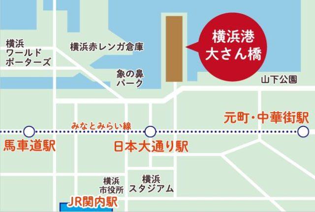 ビアフェス横浜2019の場所、アクセス