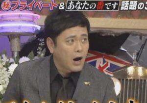 有田哲平しゃべくり007の髪型がまるでヅラ