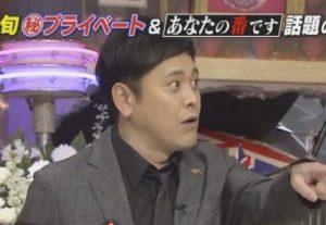 有田哲平しゃべくり007の髪型がまるでヅラ2