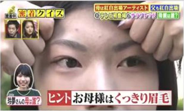 玲夢(りむ)、石黒彩に眉毛が似てる