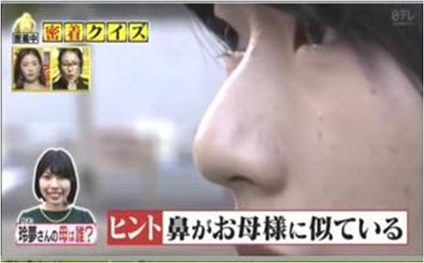 玲夢(りむ)、石黒彩に鼻が似てる