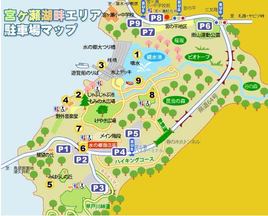 宮ヶ瀬イルミネーション2019 駐車場