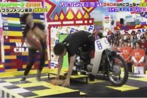 木村拓哉のバイク姿がかっこいい!!東京フレンドパーク画像が