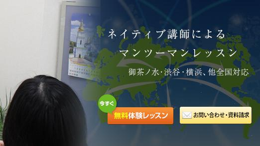 小島よしお父親の語学学校はどこ?名前・場所など