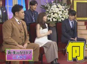 しゃべくり007の有田哲平が激太りで無精ひげ4