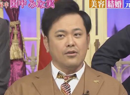 しゃべくり007の有田哲平が無精ひげ