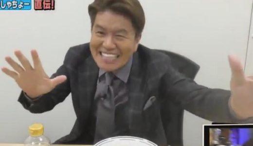【ウチガヤ】ヒロミの自撮りが面白すぎ!!はじめしゃちょー直伝でこれ!?
