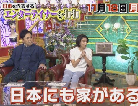 しゃべくり007の有田哲平が太った?