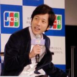 二宮和也と伊藤綾子はデキ婚?なぜこのタイミングで結婚発表?