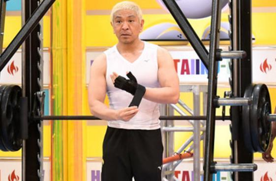 まっちゃん(松本人志)筋肉バランスが悪い?