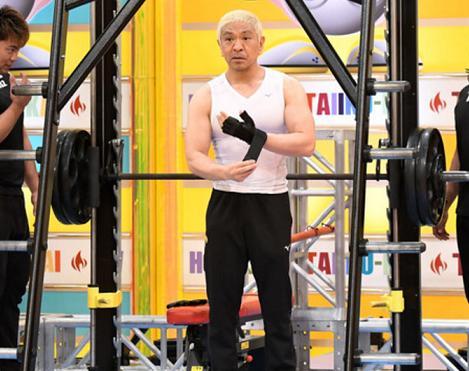 まっちゃん(松本人志)筋肉バランスが悪い2