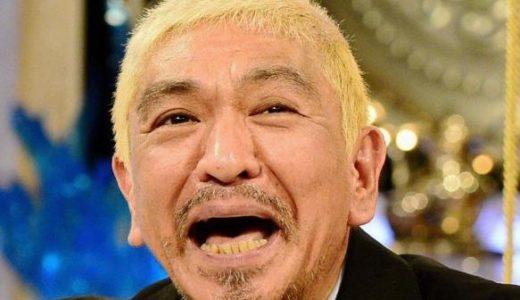 松本人志の筋肉バランスが悪い!いつからムキムキで筋トレの理由は?【画像】