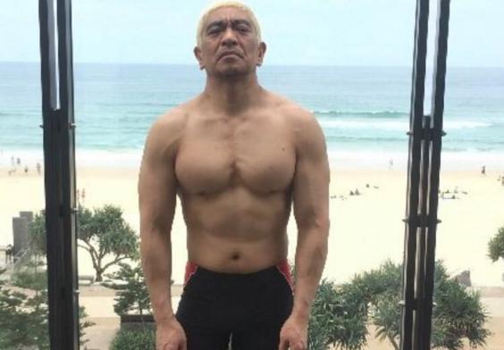 松本人志の筋肉がすごい!いつからこんなムキムキに!?