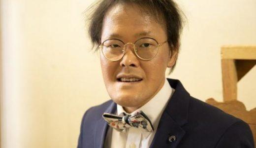 稲田直樹(アインシュタイン)は結婚して嫁が鮫島幸恵!?モテる噂や彼女は?