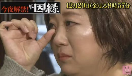 美奈子が太ったデブすぎ衝撃画像!激太りは病気?ストレス?【今夜解禁!ザ・因縁】
