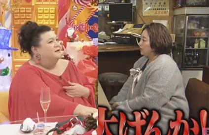 美奈子太り過ぎで、マツコデラックスならぬ美奈子デラックス!?