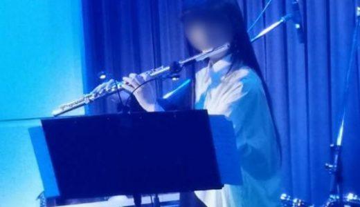 木村心美(木村拓哉の長女)出演のオーケストラグループの名前は?レストランはどこ?