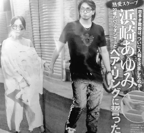 浜崎あゆみの子供の父親はペイこと荒木駿平
