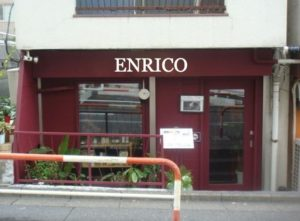 藤森慎吾(オリラジ)兄の飲食店、ENRICOの外観