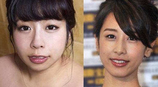 餅田コシヒカリとアヤパン加藤綾子が似てるか比較
