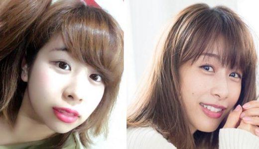 餅田コシヒカリとアヤパン加藤綾子が似てるか比較3