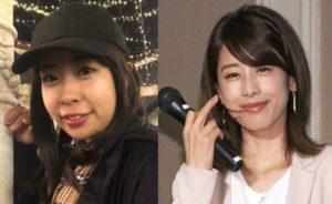 餅田コシヒカリとアヤパン加藤綾子が似てるか比較4
