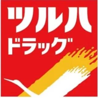 マスク入荷 曜日 コンビニ