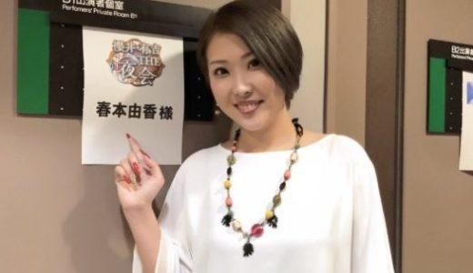 喜多村緑郎がクズで許せない!春本由香との不倫はいつからで馴れ初めは?