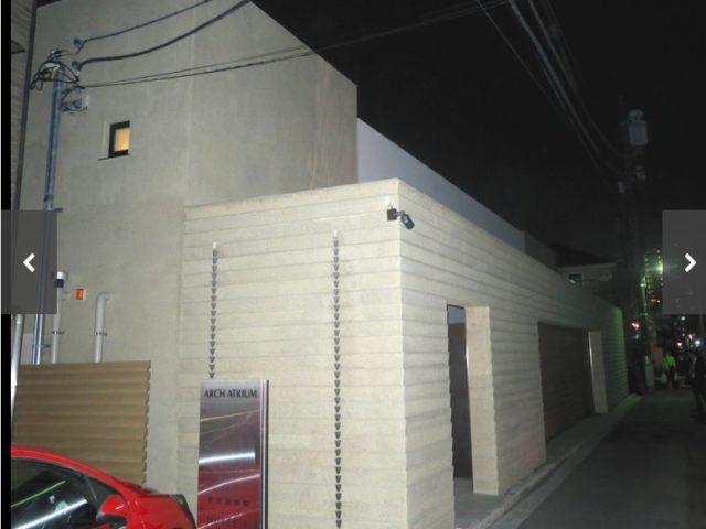 槇原敬之の自宅は渋谷区神宮前のどこか住所特定!マンション?戸建て?