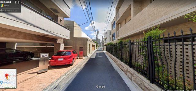 槇原敬之の自宅は渋谷区神宮前のどこ?
