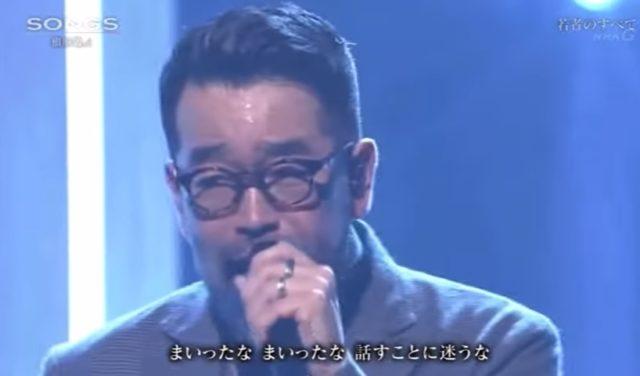 槇原敬之2019年11月、NHK「SONGS」で汗かきすぎ