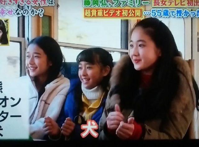 藤岡弘の長女、次女、三女、美女スリーショット