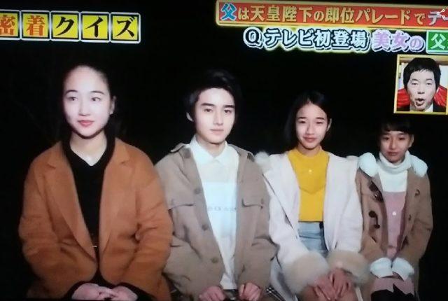 藤岡弘の子供、長女、長男、次女、三女のフォーショット