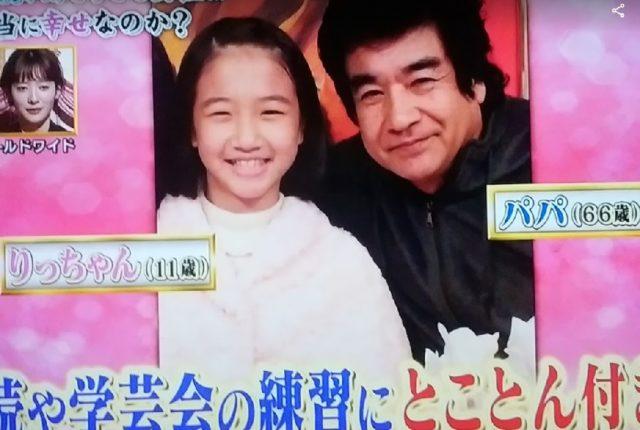 藤岡愛里(藤岡弘の長女)の幼少期、11歳の画像