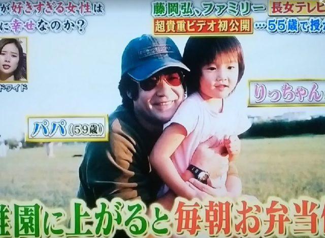 藤岡愛里(藤岡弘の長女)の幼少期4歳の画像