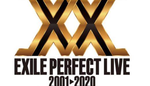 EXILE 2/25京セラドームライブのセトリ・MC・感想レポ!新Rising Sunも!