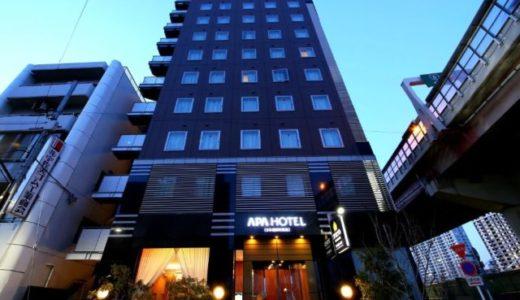 アパホテルコロナ受け入れ場所(関東)はどこの店舗?両国タワー?