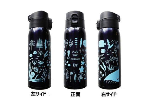 吉村洋文知事の水筒、黒と水色のはEva