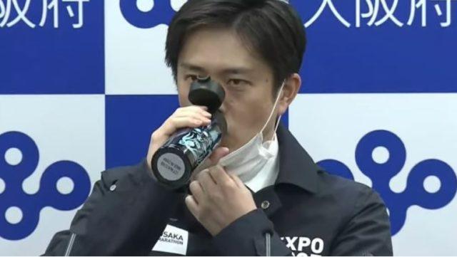 吉村知事の水筒はどこのメーカー?ピンクベージュや黒地に水色柄でかわいい!