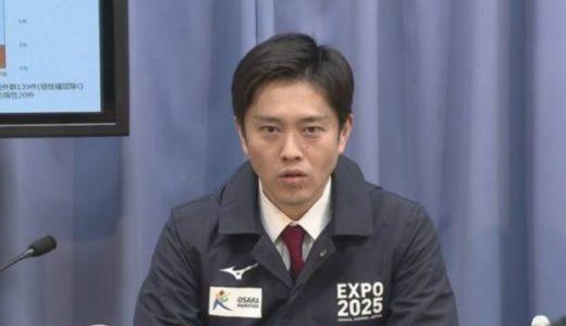 吉村知事のジャンパーを特定!ミズノEXPO2025はどこで買える?