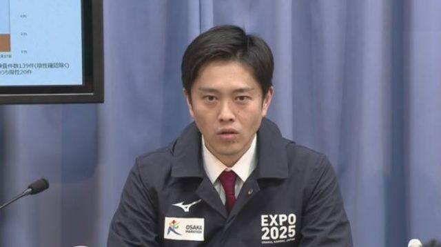 吉村知事のジャケットはどこのブランド?MIZUNOのEXPO2025ロゴは非売品?