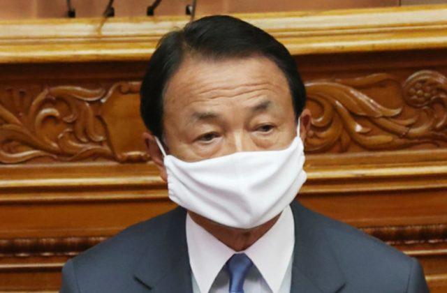 麻生太郎のマスクが大きい!