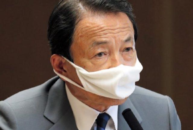 麻生太郎ひょっとこマスク②2020.6.4