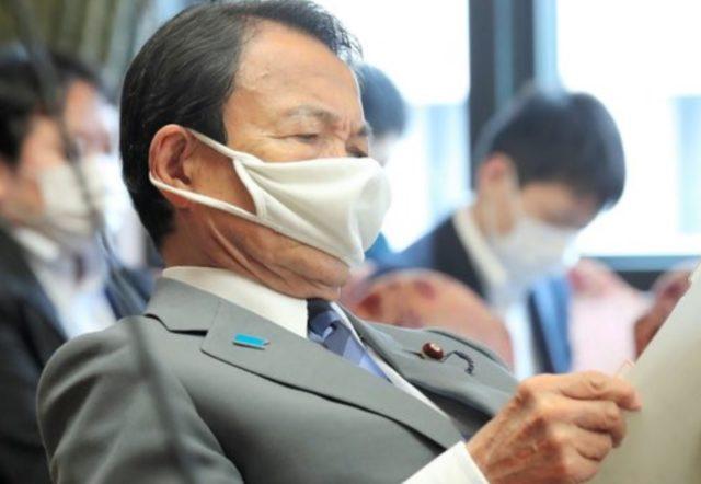 麻生太郎ひょっとこマスク2020.6.4