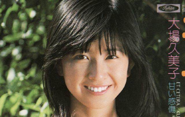 【画像】吉村洋文知事の嫁は大場久美子に似てる?