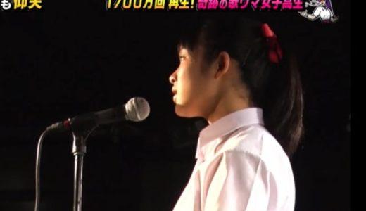 まにこの歌は下手?上手くないのはリズム感が原因?森田童子似か!?