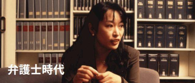 森雅子大臣の二重の目は整形?若い頃の画像と比較!